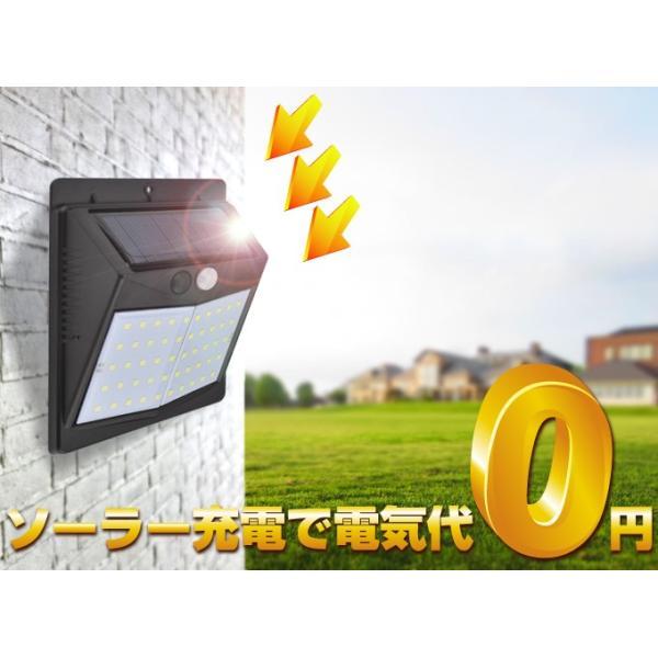ソーラーライト 50LED 4個セット 広角照射 センサーライト ガーデンライト しっかり照らすくん 人感センサー 防雨 配線不要 防犯 軒下 玄関 壁 ミスターブライト kokkaen 03