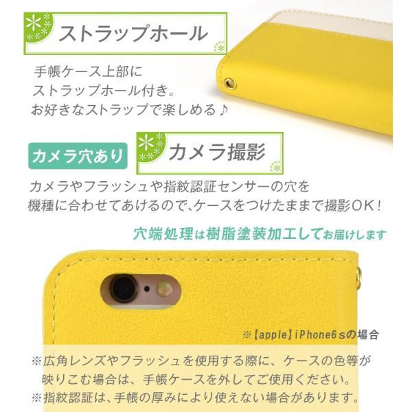 スマホケース 手帳型 全機種対応 スマートフォン カバー type01 iPhoneX iPhone8  iPhone7  iPhone6 GALAXY S Xperia XS AQUOS R ケース シンプル ポイント消化|kokkaen|10