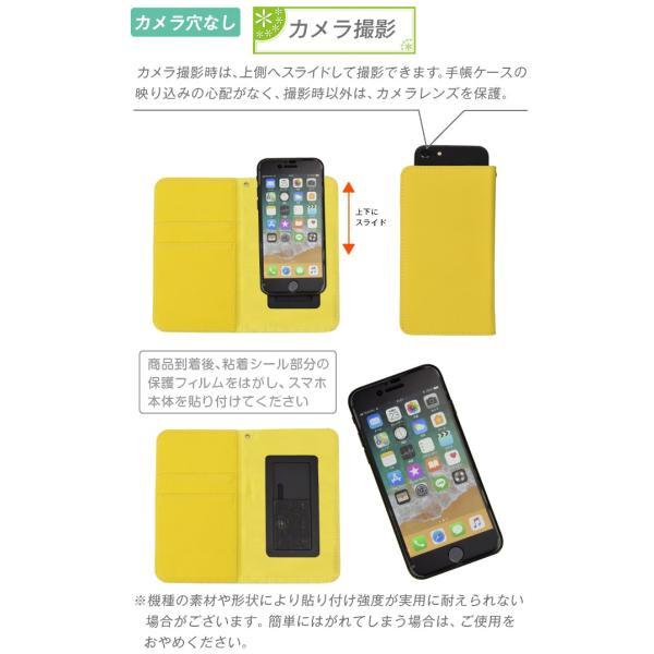 スマホケース 手帳型 全機種対応 スマートフォン カバー type01 iPhoneX iPhone8  iPhone7  iPhone6 GALAXY S Xperia XS AQUOS R ケース シンプル ポイント消化|kokkaen|11