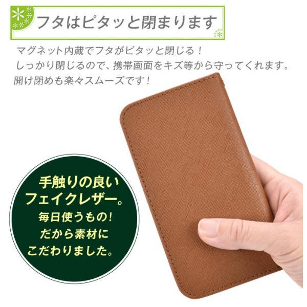 スマホケース 手帳型 全機種対応 スマートフォン カバー type01 iPhoneX iPhone8  iPhone7  iPhone6 GALAXY S Xperia XS AQUOS R ケース シンプル ポイント消化|kokkaen|12