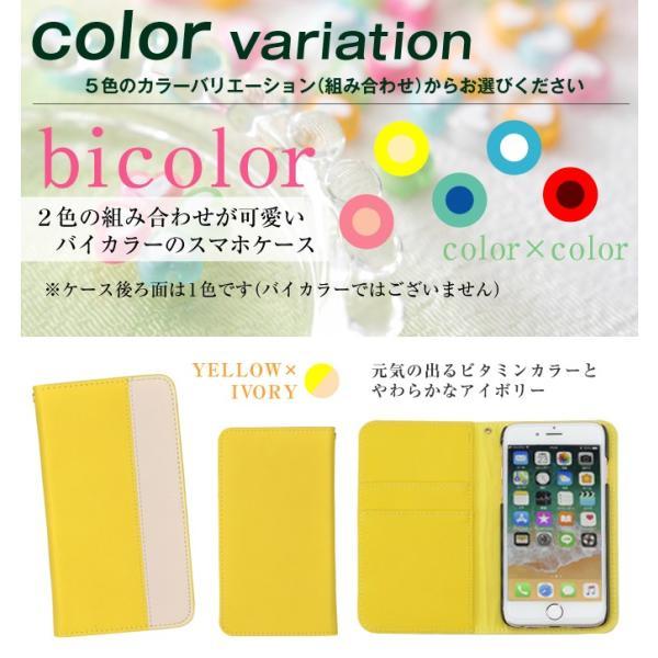 スマホケース 手帳型 全機種対応 スマートフォン カバー type02 iPhoneX iPhone8  iPhone7  iPhone6 GALAXY S Xperia XS AQUOS R ケース ツートン おしゃれ|kokkaen|14