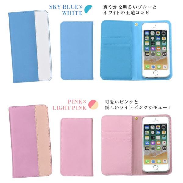 スマホケース 手帳型 全機種対応 スマートフォン カバー type02 iPhoneX iPhone8  iPhone7  iPhone6 GALAXY S Xperia XS AQUOS R ケース ツートン おしゃれ|kokkaen|15