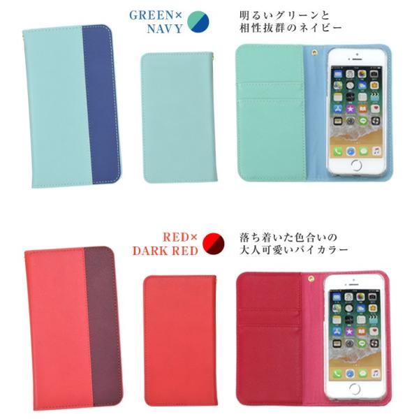 スマホケース 手帳型 全機種対応 スマートフォン カバー type02 iPhoneX iPhone8  iPhone7  iPhone6 GALAXY S Xperia XS AQUOS R ケース ツートン おしゃれ|kokkaen|16