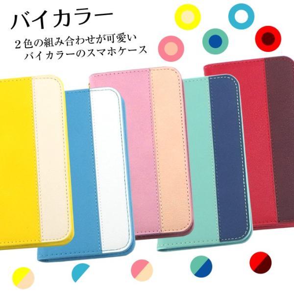 スマホケース 手帳型 全機種対応 スマートフォン カバー type02 iPhoneX iPhone8  iPhone7  iPhone6 GALAXY S Xperia XS AQUOS R ケース ツートン おしゃれ|kokkaen|07