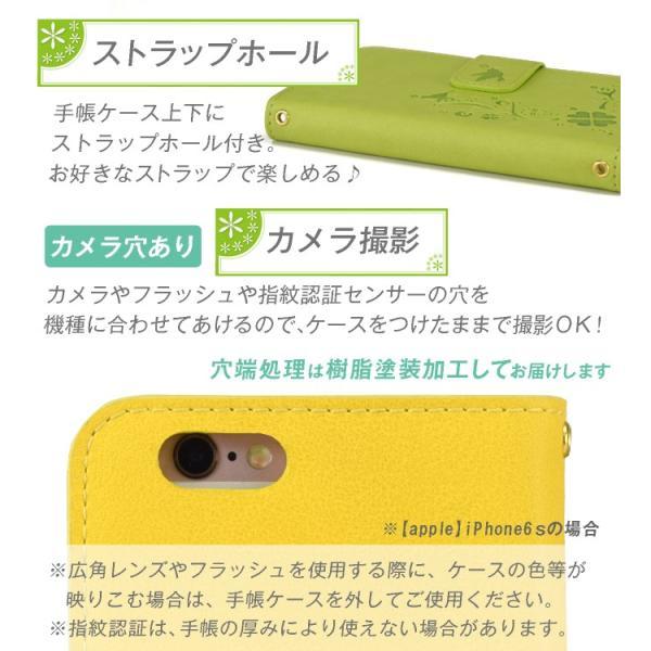 スマホケース 手帳型 全機種対応 スマートフォン カバー type03 iPhoneX iPhone8  iPhone7  iPhone6 GALAXY S Xperia XS AQUOS R ケース 鳥 クローバー 型押し|kokkaen|10