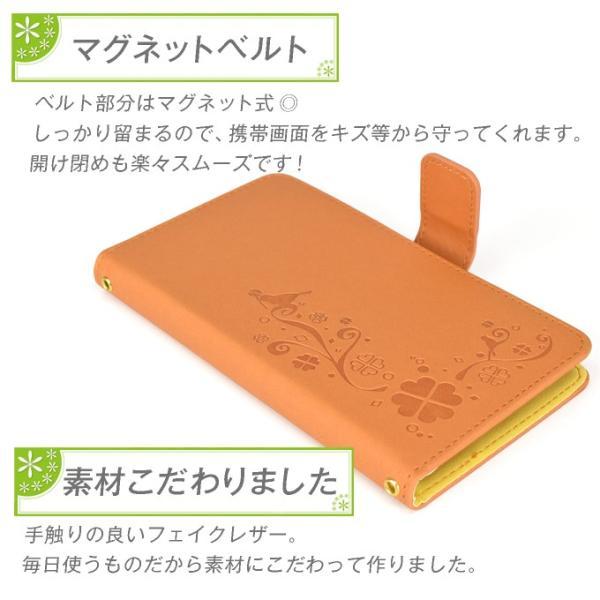 スマホケース 手帳型 全機種対応 スマートフォン カバー type03 iPhoneX iPhone8  iPhone7  iPhone6 GALAXY S Xperia XS AQUOS R ケース 鳥 クローバー 型押し|kokkaen|12