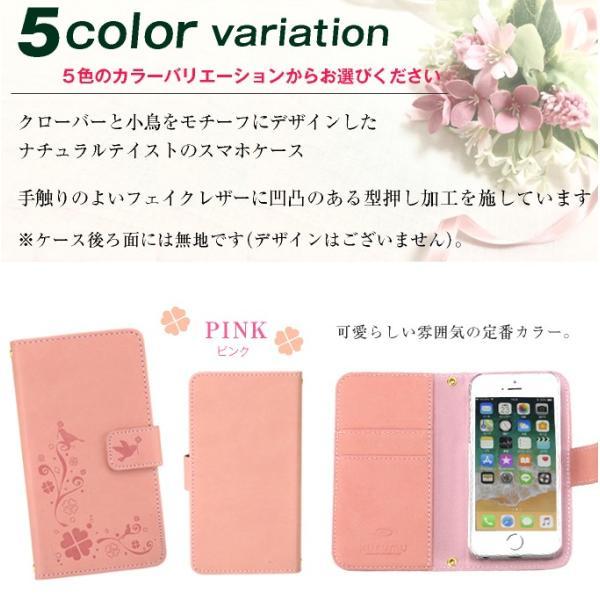 スマホケース 手帳型 全機種対応 スマートフォン カバー type03 iPhoneX iPhone8  iPhone7  iPhone6 GALAXY S Xperia XS AQUOS R ケース 鳥 クローバー 型押し|kokkaen|13
