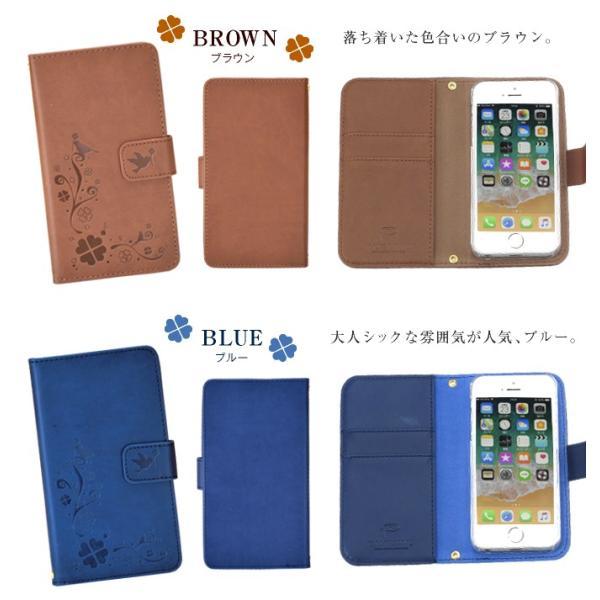 スマホケース 手帳型 全機種対応 スマートフォン カバー type03 iPhoneX iPhone8  iPhone7  iPhone6 GALAXY S Xperia XS AQUOS R ケース 鳥 クローバー 型押し|kokkaen|15