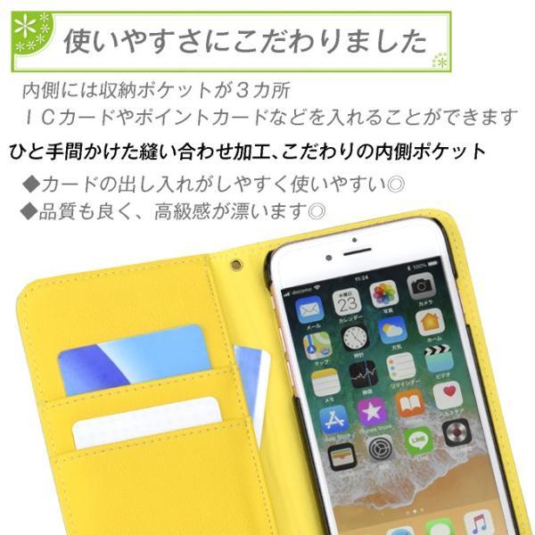スマホケース 手帳型 全機種対応 スマートフォン カバー type03 iPhoneX iPhone8  iPhone7  iPhone6 GALAXY S Xperia XS AQUOS R ケース 鳥 クローバー 型押し|kokkaen|07