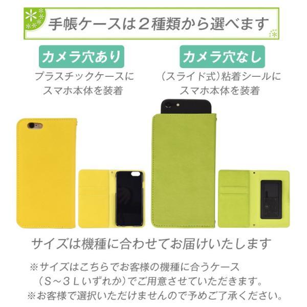 スマホケース 手帳型 全機種対応 スマートフォン カバー type03 iPhoneX iPhone8  iPhone7  iPhone6 GALAXY S Xperia XS AQUOS R ケース 鳥 クローバー 型押し|kokkaen|08
