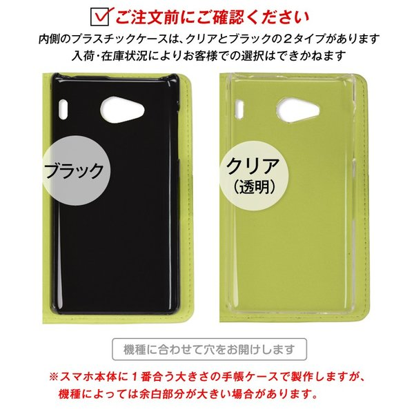 スマホケース 手帳型 全機種対応 スマートフォン カバー type03 iPhoneX iPhone8  iPhone7  iPhone6 GALAXY S Xperia XS AQUOS R ケース 鳥 クローバー 型押し|kokkaen|09