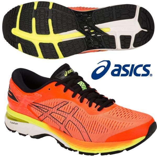 Asics Gel-Kayano 25 Orange Yellow Men Running Shoes  Width 1011A019-800
