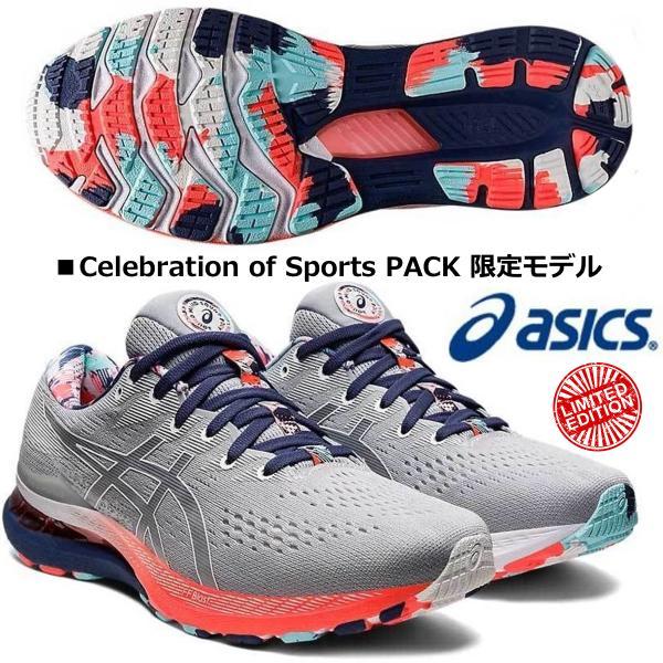 アシックス ASICS/メンズ ランニングシューズ/ゲル カヤノ 28/GEL KAYANO 28/1011B310 960/セレブレーション オブ スポーツ 限定カラー/足幅:2E/2021AW