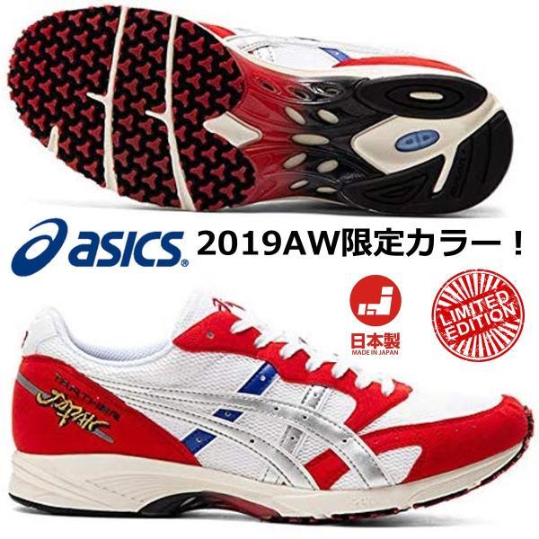 アシックス ASICS/陸上 マラソン シューズ/限定モデル/ターサー ジャパン/TARTHER JAPAN/1013A059 100/ホワイト×クラシックレッド/2019FW