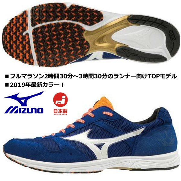 ウエーブ エンペラー ジャパン 3 J1GA1975