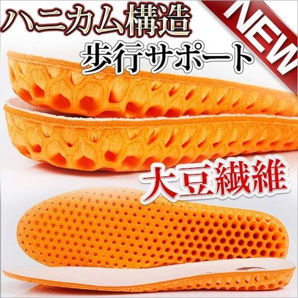 送料無料 疲れにくい クッション インソール 蜂の巣 登山靴 シークレット インソール 中敷き ハニカム構造 長時間 歩行 レディース&メンズ 衝撃吸収 防臭