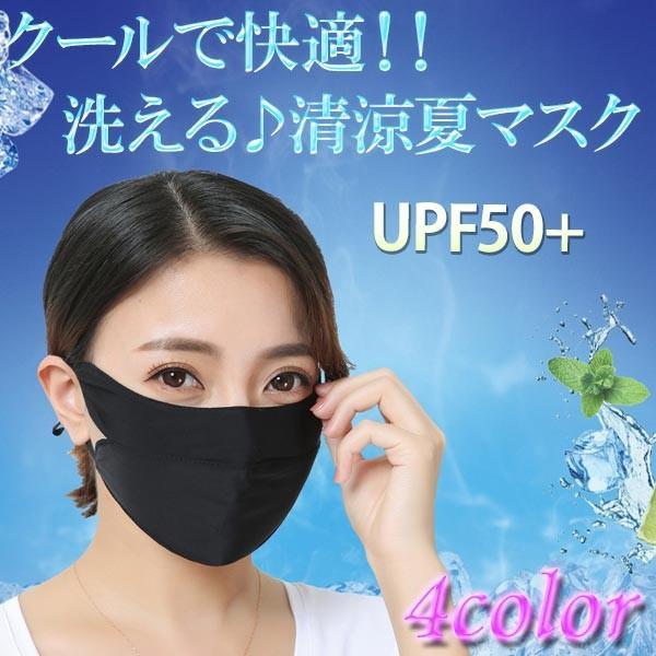 効果 洗える マスク