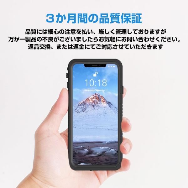 iphone 防水ケース スマホケース iphone7/8/Plus/iphoneXr/iphone XS/X/xs max 耐衝撃 工事現場完全防水アイフォン米軍MIL規格 風呂 プール海砂浜|kokobi|21