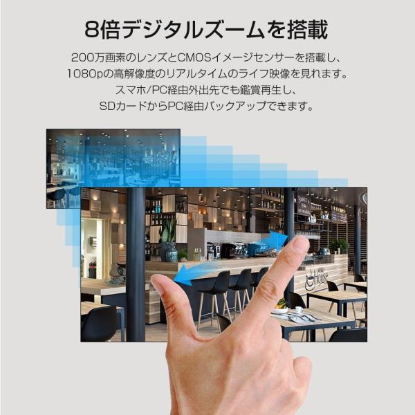 ベビーモニター スマホ ネットワークカメラ 1080P 200万画素 フルHD 防犯 監視 ワイヤレス 追尾 通話 暗視機能 録画|kokobi|05