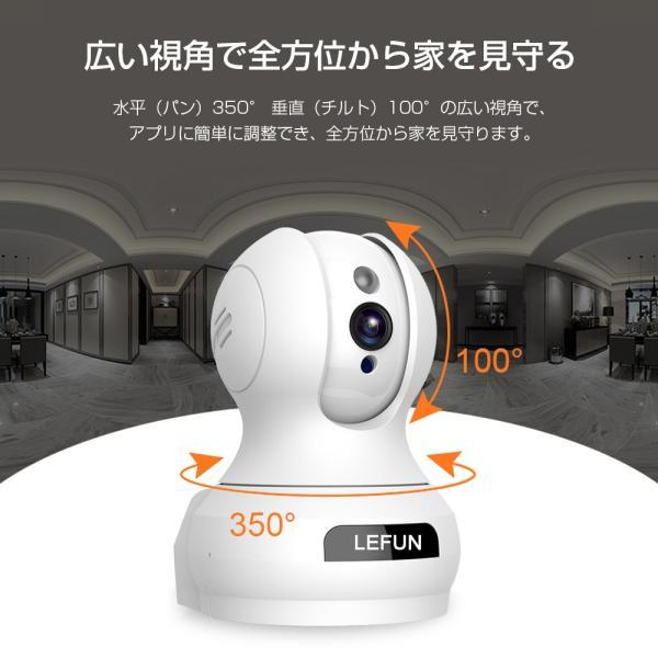 ベビーモニター スマホ ネットワークカメラ 1080P 200万画素 フルHD 防犯 監視 ワイヤレス 追尾 通話 暗視機能 録画|kokobi|06