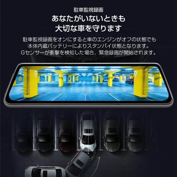 ドライブレコーダー 前後カメラ ドラレコ ミラー型 高画質 駐車監視 9.8インチ フルHD エンジン連動 液晶 1080P Gセンサー ルームミラー SINCA|kokobi|11