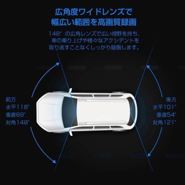 ドライブレコーダー 前後カメラ ドラレコ ミラー型 高画質 駐車監視 9.8インチ フルHD エンジン連動 液晶 1080P Gセンサー ルームミラー SINCA|kokobi|06
