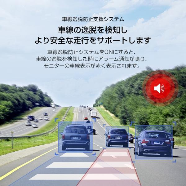 ドライブレコーダー 前後カメラ ドラレコ ミラー型 高画質 駐車監視 9.8インチ フルHD エンジン連動 液晶 1080P Gセンサー ルームミラー SINCA|kokobi|09
