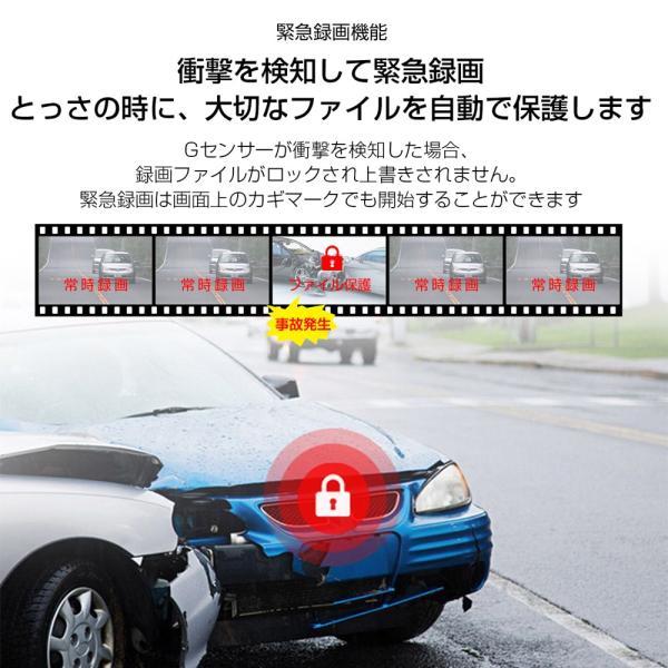 ドライブレコーダー 前後カメラ ドラレコ ミラー型 高画質 駐車監視 9.8インチ フルHD エンジン連動 液晶 1080P Gセンサー ルームミラー SINCA|kokobi|10