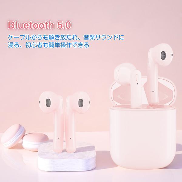 bluetooth イヤホン 左右分離型 ブルートゥース イヤホン ワイヤレス 高音質 自動ペアリング iPhone/Android対応 Hi-Fi マイク内蔵 Siri対応 Bluetooth 5.0|kokobi|02