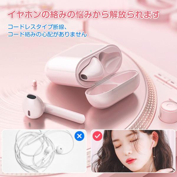 bluetooth イヤホン 左右分離型 ブルートゥース イヤホン ワイヤレス 高音質 自動ペアリング iPhone/Android対応 Hi-Fi マイク内蔵 Siri対応 Bluetooth 5.0|kokobi|13