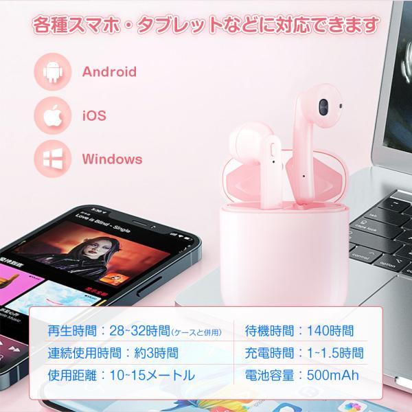 bluetooth イヤホン 左右分離型 ブルートゥース イヤホン ワイヤレス 高音質 自動ペアリング iPhone/Android対応 Hi-Fi マイク内蔵 Siri対応 Bluetooth 5.0|kokobi|03