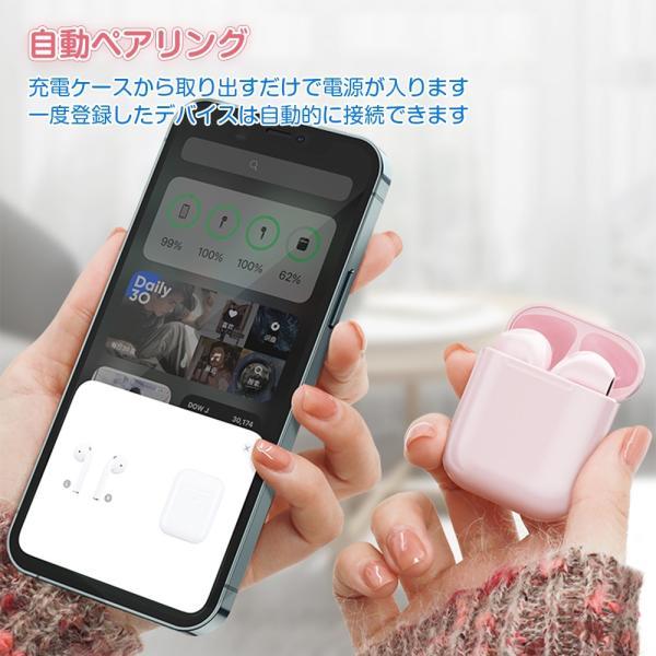bluetooth イヤホン 左右分離型 ブルートゥース イヤホン ワイヤレス 高音質 自動ペアリング iPhone/Android対応 Hi-Fi マイク内蔵 Siri対応 Bluetooth 5.0|kokobi|06