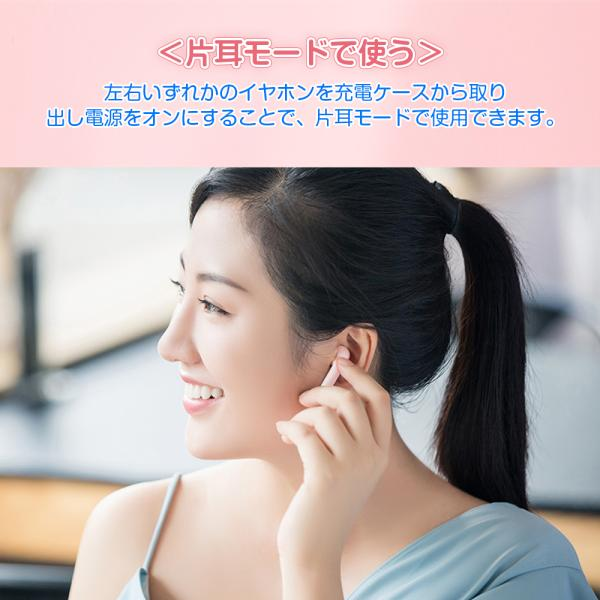 bluetooth イヤホン 左右分離型 ブルートゥース イヤホン ワイヤレス 高音質 自動ペアリング iPhone/Android対応 Hi-Fi マイク内蔵 Siri対応 Bluetooth 5.0|kokobi|10