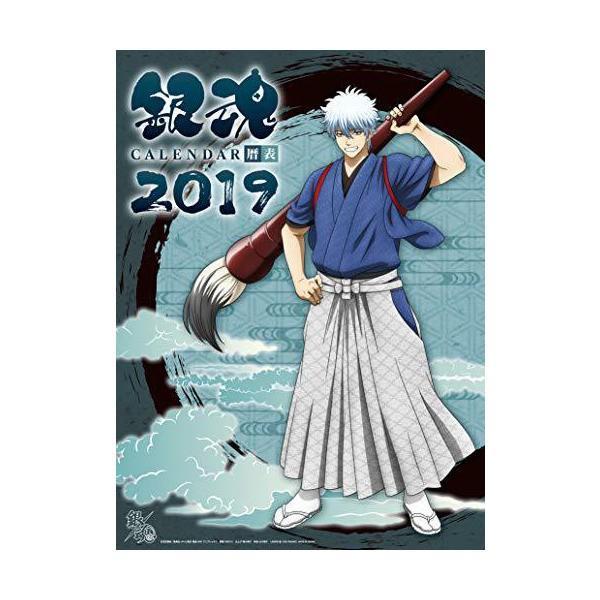 銀魂 2019年カレンダー|kokona0221
