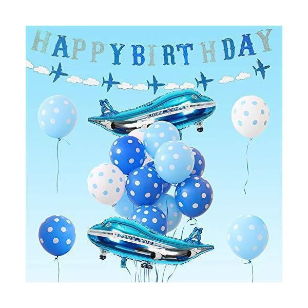 飛行機 風船 バルーン 誕生日 飾り付け 男の子 ヘリコプター ブルー happy birthday バナー ガーランド ホワイト 33枚セット|kokona0221|02