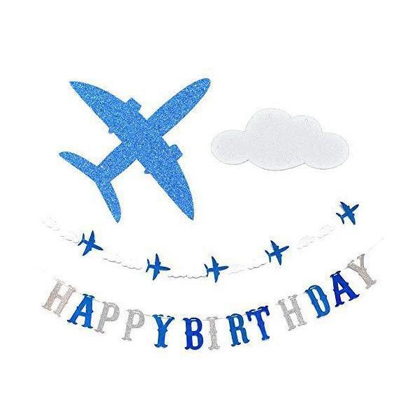 飛行機 風船 バルーン 誕生日 飾り付け 男の子 ヘリコプター ブルー happy birthday バナー ガーランド ホワイト 33枚セット|kokona0221|03
