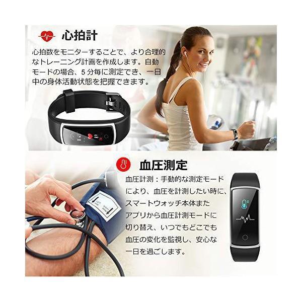 スマートウォッチ 2019 最新 血圧 心拍計 歩数計 活動量計 GanRiver スマートブレスレット カラースクリーン IP67防水 ランニング
