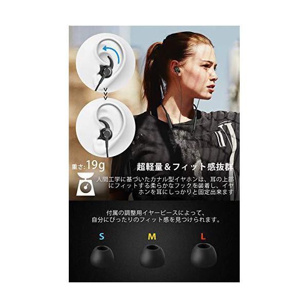 【APT-Xコーデック & 9.5時間連続再生】Bluetooth イヤホン スポーツ IPX6防水 Hi-Fi 高音質 マグネット搭載 C