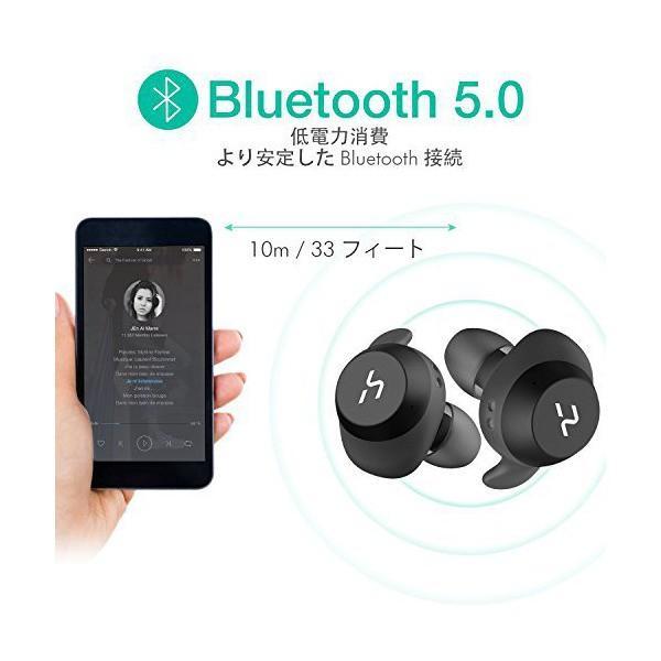HAVIT「Bluetooth 5.0 」 Bluetooth イヤホン 完全ワイヤレスイヤホンTWSイヤホンスポーツイヤホン AAC対応/Siri|kokona0221|04