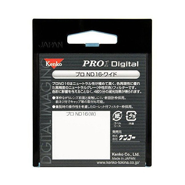 Kenko カメラ用フィルター PRO1D プロND16 (W) 77mm 光量調節用 277447