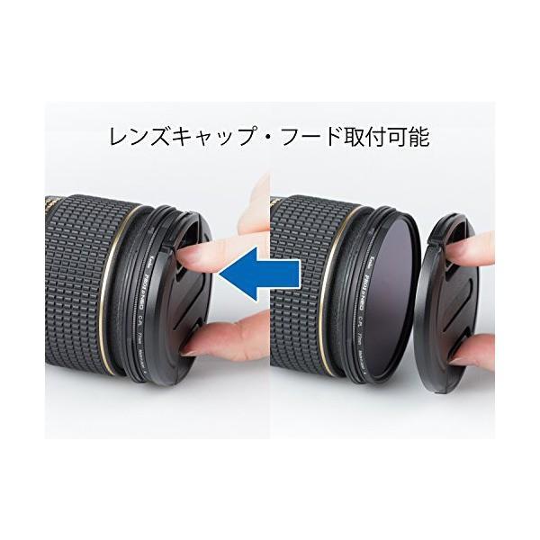 Kenko 77mm PLフィルター PRO1D サーキュラーPL NEO コントラスト・反射調整用 撥水・防汚コーティング 薄枠 日本製 2277