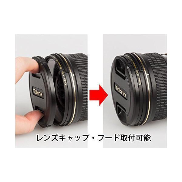 Kenko レンズフィルター Zeta プロテクター 77mm 033753