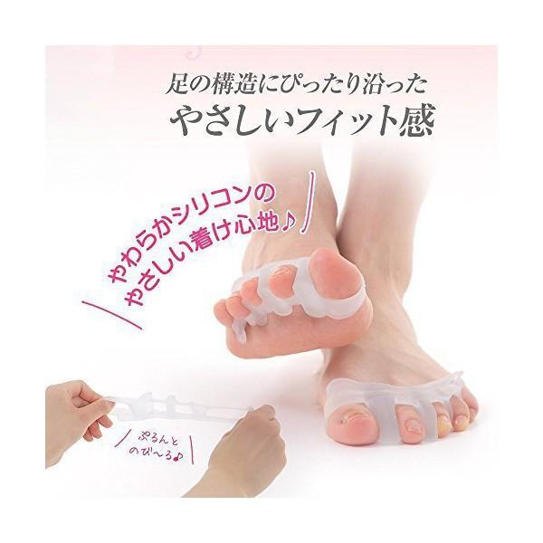 足指 サポーター 足指美人 内反小趾外反母趾足指矯正パッド 指間広げる 浮き指 シリコン素材 男/女適用 [2個セット]