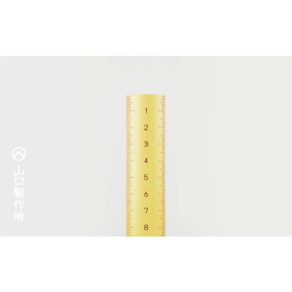 竹の物差 (有) 山口製作所 /【Bu...