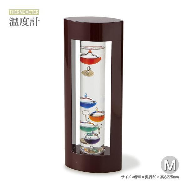 ガリレオ温度計 木製フレーム付き ガラスフロート 温度計 規格 Mサイズ おしゃれ かわいい 高級感 室内 リビング インテリア 雑貨 北欧
