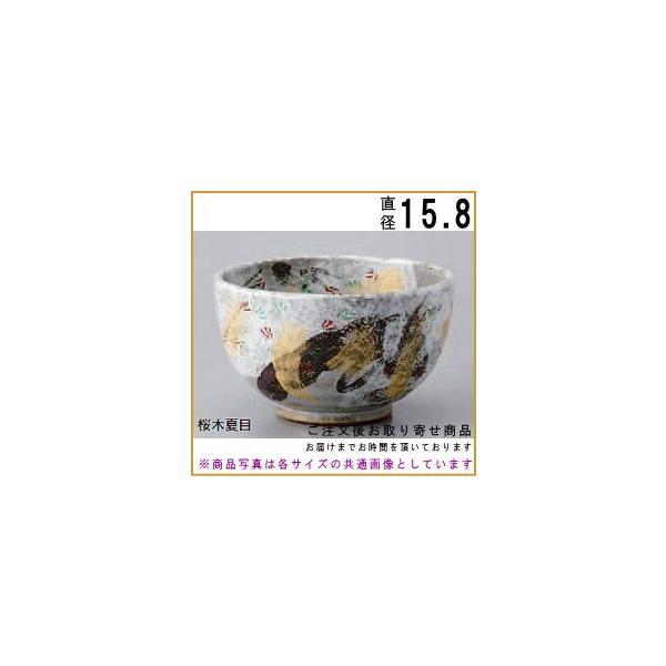 どんぶり 日本製   桜木夏目丼ぶり5.0×1個 和食器/食器/業務用/調理器具/飲食店/旅館/陶器/器/鉢/家庭用/キッチン用品/和風/高級感のある 丼/上品な/丼ぶり碗