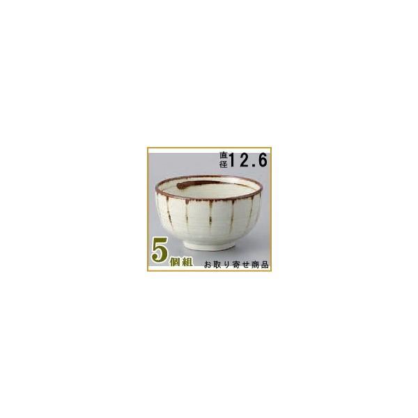 どんぶり 日本製 /5個組  サビ十草丼ぶり4.1×5個 和食器/食器/業務用/調理器具/飲食店/料理店/陶器/器/鉢/ミニカツ丼 ミニてん丼 ミニ牛丼 等の ミニ丼の器に