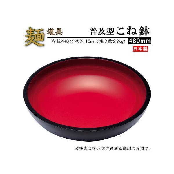 こね鉢 日本製 送料無料 普及型こね鉢 直径48cm 家庭用 業務用 大きめ 本格的 コネ鉢 そば用品 そば道具 そば作り そば粉 うどん打ち こねる