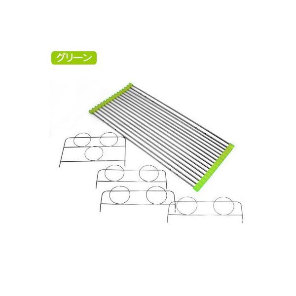 水切りかご ステンレス 日本製 シンクバスケット クリーン(グリーン) 水切りカゴ すのこタイプ 簀子 すのこ 18-8 ステンレス 水切り