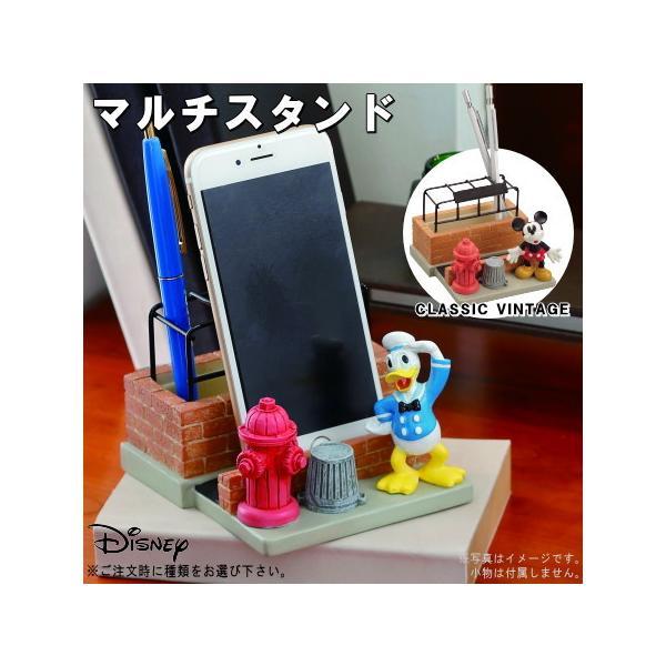 スマホスタンド マルチスタンド 選択 ミッキー ドナルド ディズニー おしゃれ かわいい インテリア 置物 雑貨 メモ ペン スタンド